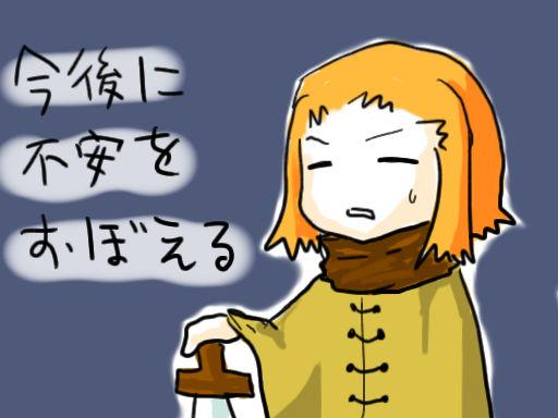 みかん練乳#001.jpg