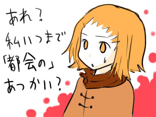 みかん練乳#002.jpg